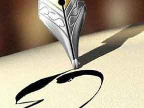 Yazarlığın Sırları (Ali Ural)